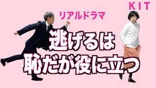 カラオケ音源提供:JOYSOUND 星野源・恋 火曜ドラマ、逃げるは恥だが役...