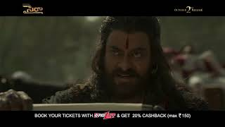 Watch the action thriller film SYERAA with HDFC Bank PayZapp!