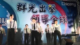 群光電子2011尾牙