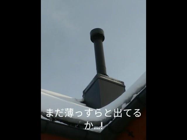 オリジナル薪ストーブ ARCRAY -アークレイ- の燃焼動画