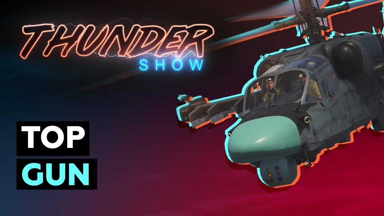 Thunder Show: Top gun
