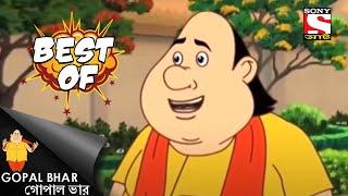 গোপাল ভাদর মন্ত্র - Best Of Gopal Bhar - Full Episode