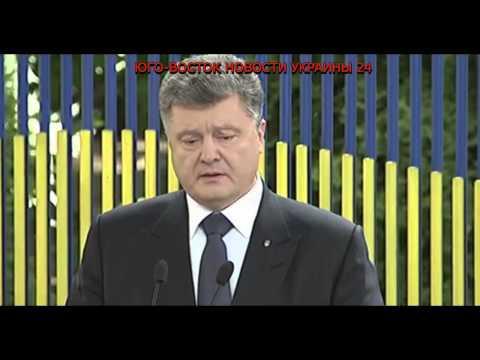 Новости из украины сегодня киев