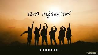 Friendship dialogues lyrical whatsapp status malayalam