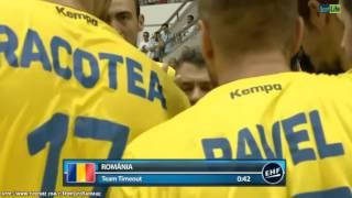 Гандбол. Румыния - Беларусь. 15.06.2017  Евро 2018 Квалификация