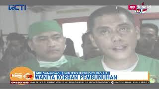 Wanita Tewas dalam Mobil di Gowa, Keluarga Hiteris saat Mengetahui Hasil Otopsi - SIP 23/03