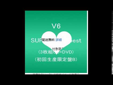 V6「SUPER Ver best」(3枚組CD+DVD)(初回生産限定盤B) CD+DVD, Limited Edition V6