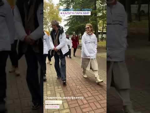 Ксения Собчак и Константин Богомолов Мануфактура Bosco