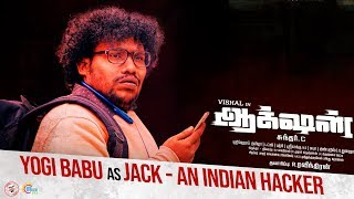 Yogi Babu As Jack - An Indian Hacker | Action Releasing This Friday | Vishal | Sundar.C