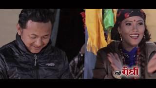 Pritam Gurung । Gurung Film । Birthday । rodhi digital