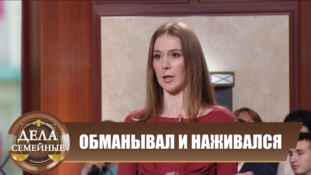 Неудачный сюрприз - Новые истории с Е. Дмитриевой