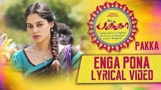 Enga Pona Lyrical | Pakka Tamil movie songs|Vikram Prabhu,Nikki Galrani,Bindu Madhavi|C Sathya