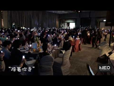 "Neo Music Production - ""陪著你走"" Hong Kong Wedding Live Jazz Band Hotel Icon"