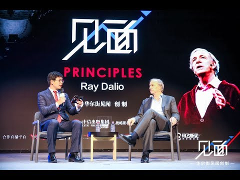 Ray Dalio and his Economics & Investment Principles II