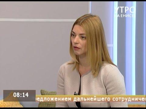 Жители Красноярского края могут воспользоваться законом о бесплатной юридической помощи
