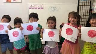 Kindergarten Virtual Tour Video