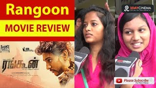 Rangoon Movie Review | GauthamKarthik | Lallu - 2DAYCINEMA.COM
