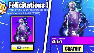 How to HAVE the SKIN GALAXY FOR FREE!! (fortnite)