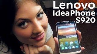 Смартфон Lenovo S920