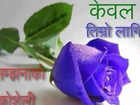 nepali hit songs runa pare sangai rulani you juni ma yestai bho nirmaya
