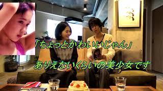 私と浅川さんが、驚異的にシンクロをしている話。ユングが提唱した「意...