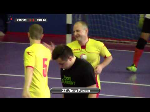 Обзор матча ZoomSupport United - Ciklum United #itliga13