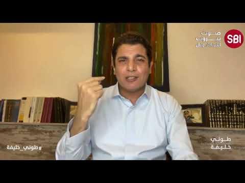 سالم زهران يكشف حقيقة الوضع الصحي لنصرالله