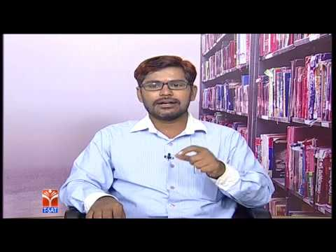 GURUKULAM(mains) || LIBRARY & INFORMATION SCIENCE - P1 ||  W
