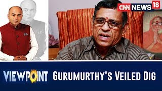 Gurumurthy's Veiled Dig At Raghuram Rajan & Urjit Patel | Viewpoint With Bhupendra Chaubey