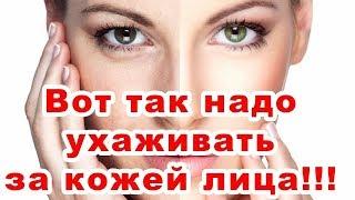 Maxclinic Lifting Stick в Украине