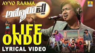 Life Ondu Lyrical Song Ayyo Rama | Vijay Prakash | New Kannada Song 2018