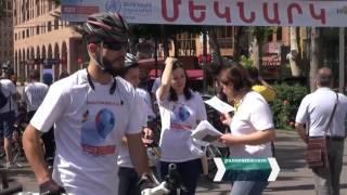 Հեծանվավազք՝ նվիրված առանց ծխախոտի համաշխարհային օրվան