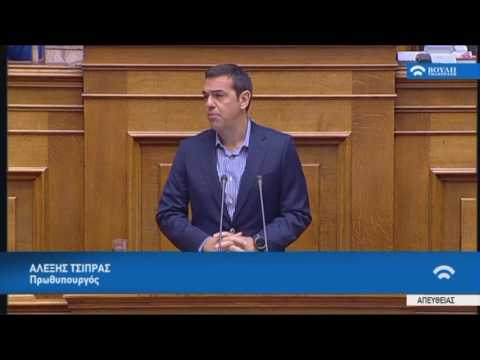 Α.Τσίπρας(Πρωθυπουργός)(Οργάνωση και λειτουργία της ανώτατης εκπαίδευσης.)(01/08/2017)