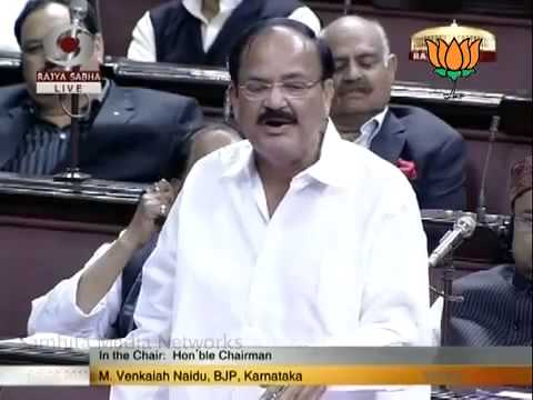 Speech in Rajyasabha on Hyderabad Blasts: Shri Venkaiah Naidu: 22.02.2013
