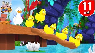 Five little Ducks nursery rhyme  for Babies | videos for kids // KidsMeSong