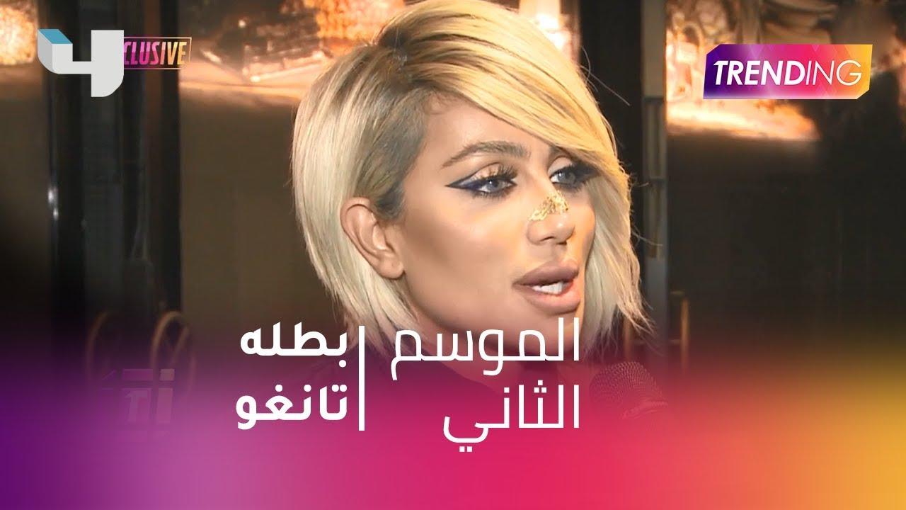 """لماذا اعتذرت مايا دياب عن دور البطولة في مسلسل """"تانغو"""" رمضان 2018"""