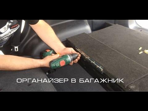 Замена стоек стабилизатора asx