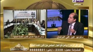 إبراهيم فتحي: الحكومة تُعادي الموظفين بقانون الخدمة المدنية الجديد.. (فيديو)