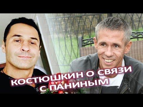 Панический ужас: Алексей Панин вновь в центре скандала