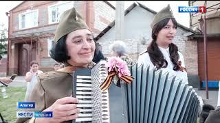 В районах Северной Осетии прошли торжества в честь 76-й годовщины Победы в ВОВ