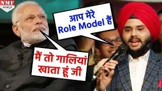 Modi ने Fitness के सवाल पर क्यों कहा मैं 20 साल से 1-2 KG गाली खाता हूं