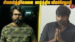Vijay Sethupathi Revealed Seethakaathi Secret | Vijay Sethupathi 25 | Balaji Tharaneetharan