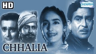 Chhalia (HD)- Raj Kapoor - Nutan - Pran - Bollywood Old Movie -(With Eng Subtitles)