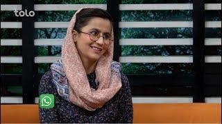 بامداد خوش - کتاب - صحبت های سلسله ناصری یکی از نویسندگان و شاعران جوان و موفق کشور