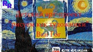 Как художники-иллюстраторы придумывают своих героев / Доброе утро, Приднестровье!