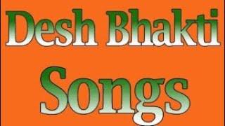 Dil diya h jaan bhi denge Aye watan tere liye karaoke Track lyrics