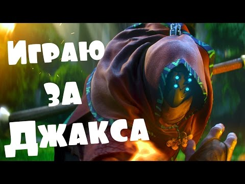 видео: league of legends (lol).  Джакс. Летсплей