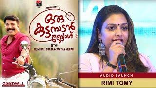 Rimi Tomy About Oru Kuttanadan Blog | Oru Kuttanadan Blog Audio Launch | Sethu | Mammootty