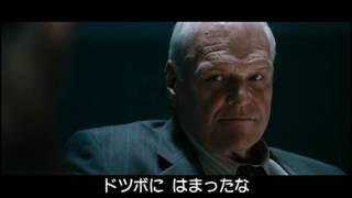 『狼の街』 予告編