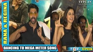 Rana and Regina dancing to Mega Meter Song At Bruce Lee Premiere Show | TFPC